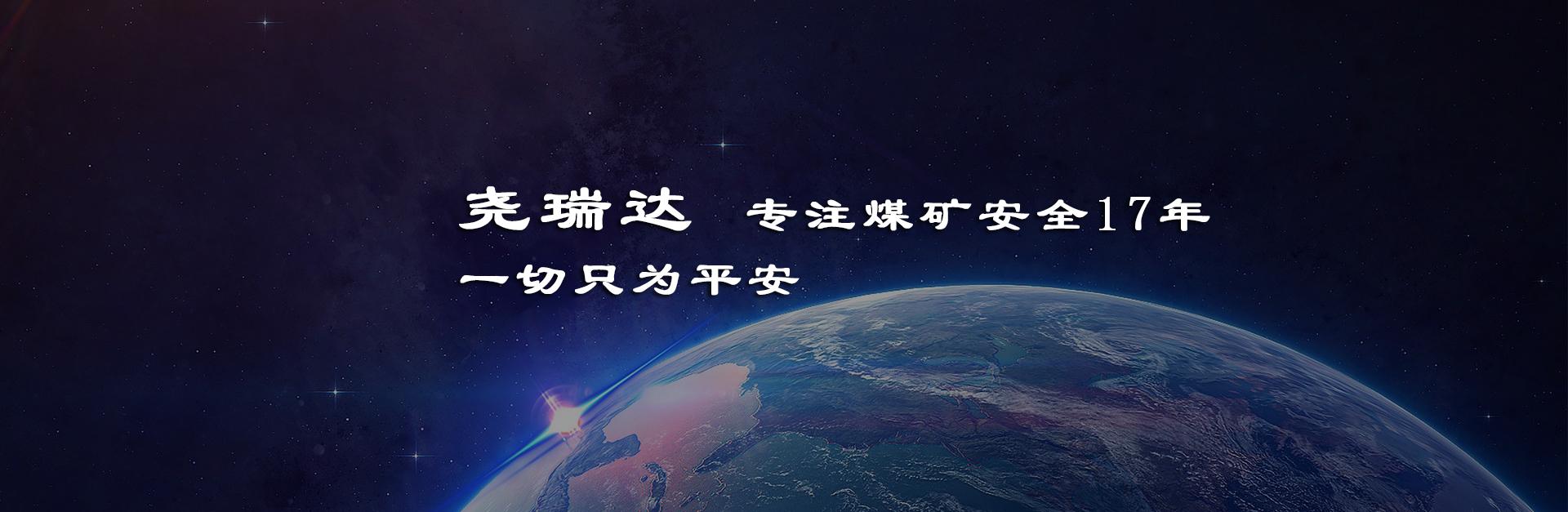 http://www.sjzyrd.com/data/upload/202004/20200423091205_407.jpg